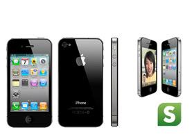 GAGNEZ UN IPHONE 4S