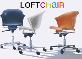 Loftchair te regala una silla giratoria con ruedas
