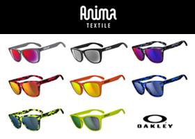 Elige unas gafas Oakley de Edición Limitada en AnimaTextile.com