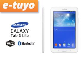 Sorteamos Tablet Samsung Galaxy Tab3 Lite