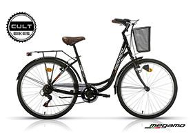 Gana una increíble bicicleta de paseo Megamo Ronda