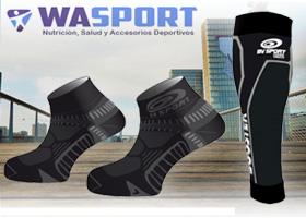 Sorteo de una malla compresiva marca Booster Elite + calcetin de running.